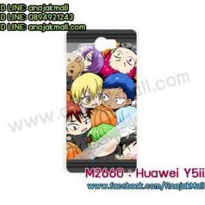 M2660-34 เคสแข็ง Huawei Y5ii ลาย Anime 05