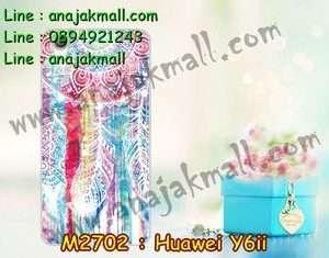 M2702-21 เคสยาง Huawei Y6ii ลาย Wool Color