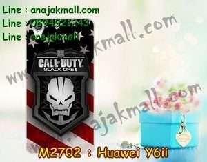 M2702-23 เคสยาง Huawei Y6ii ลาย Black OPS