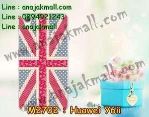 M2702-24 เคสยาง Huawei Y6ii ลาย Sweet Flag