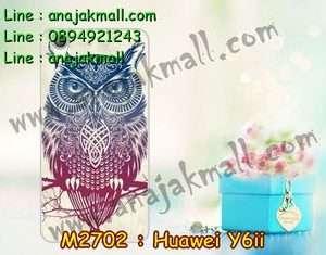 M2702-25 เคสยาง Huawei Y6ii ลาย Owl01