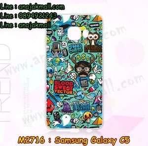 M2716-22 เคสแข็ง Samsung Galaxy C5 ลาย Blood Vector