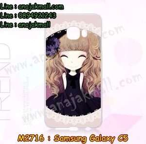 M2716-23 เคสแข็ง Samsung Galaxy C5 ลาย Anany