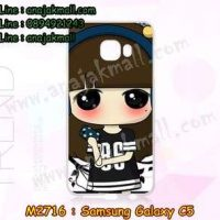 M2716-25 เคสแข็ง Samsung Galaxy C5 ลาย Edsin