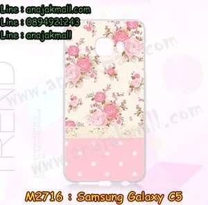M2716-28 เคสแข็ง Samsung Galaxy C5 ลาย Flower V