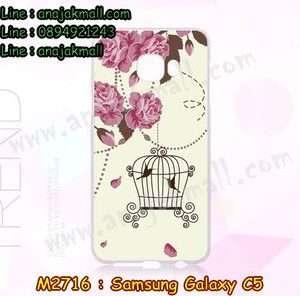 M2716-29 เคสแข็ง Samsung Galaxy C5 ลาย Sweet Bird II