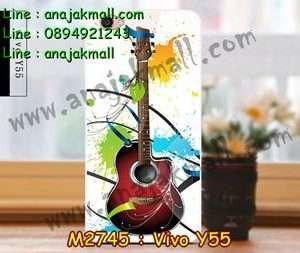 M2745-22 เคสแข็ง Vivo Y55 ลาย Guitar