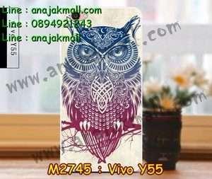 M2745-23 เคสแข็ง Vivo Y55 ลาย Owl01