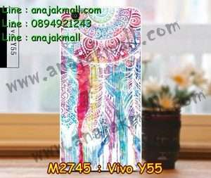 M2745-24 เคสแข็ง Vivo Y55 ลาย Wool Color