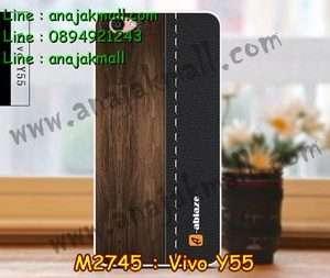 M2745-26 เคสแข็ง Vivo Y55 ลาย Classic01