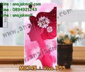 M2745-29 เคสแข็ง Vivo Y55 ลาย Women IV