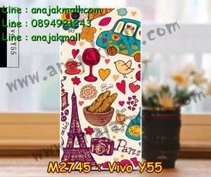 M2745-35 เคสแข็ง Vivo Y55 ลาย Paris Cafe