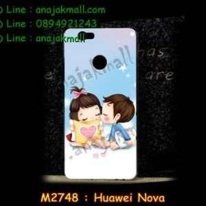 M2748-16 เคสแข็ง Huawei Nova ลาย Kiss Kid