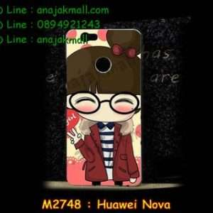 M2748-22 เคสแข็ง Huawei Nova ลาย Hi Girl