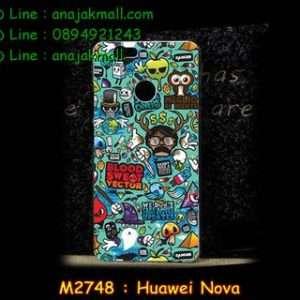 M2748-47 เคสแข็ง Huawei Nova ลาย Blood Vector