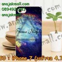 M2750-20 เคสแข็ง iPhone 7 ลาย Som Nights