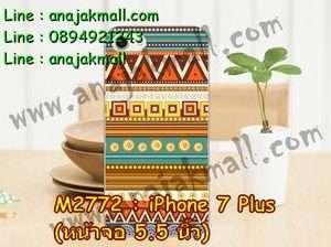 M2772-19 เคสแข็ง iPhone 7 Plus ลาย Graphic II