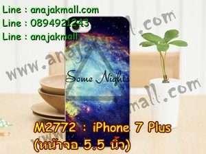 M2772-20 เคสแข็ง iPhone 7 Plus ลาย Some Nights