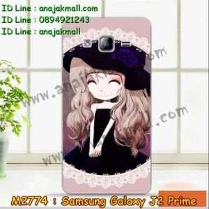 M2774-40 เคสแข็ง Samsung Galaxy J2 Prime ลาย Anany