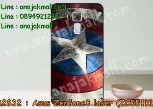 M2832-16 เคสแข็ง Asus Zenfone3 Laser - ZC551KL ลาย CapStar
