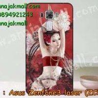 M2832-21 เคสแข็ง Asus Zenfone3 Laser - ZC551KL ลาย Lomia