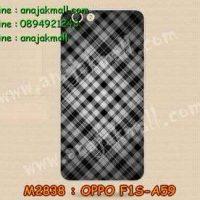 M2838-25 เคสยาง Oppo F1S / Oppo A59 ลาย Scot Black