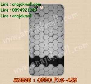 M2838-26 เคสยาง OPPO F1S ลาย Black Ice