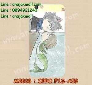 M2838-27 เคสยาง Oppo F1S / Oppo A59 ลาย Green Fish