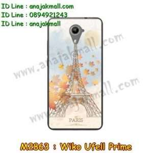 M2863-27 เคสยาง Wiko U Feel Prime ลาย Autumn Paris