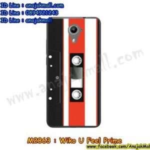 M2863-37 เคสยาง Wiko U Feel Prime ลาย Tape 01