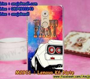 M2911-35 เคสแข็ง Lenovo K6 Note ลาย Fast 01