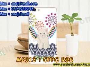 M2913-28 เคสแข็ง OPPO R9S ลาย Lucky Cat