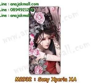 M2932-26 เคสแข็ง Sony Xperia XA ลาย Laminia
