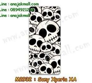 M2932-29 เคสแข็ง Sony Xperia XA ลาย Skull II