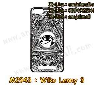 M2943-16 เคสยาง Wiko Lenny 3 ลาย Black Eye