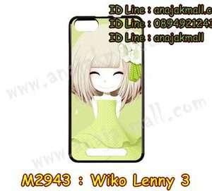M2943-17 เคสยาง Wiko Lenny 3 ลาย กรีเซริน
