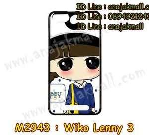 M2943-30 เคสยาง Wiko Lenny 3 ลายซียอง