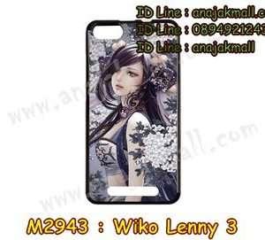 M2943-31 เคสยาง Wiko Lenny 3 ลาย Jinmia