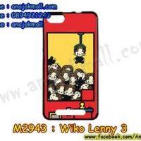 M2943-32 เคสยาง Wiko Lenny 3 ลาย Game 01