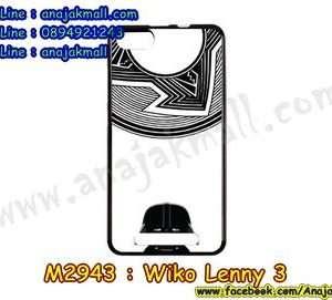 M2943-33 เคสยาง Wiko Lenny 3 ลาย Alio