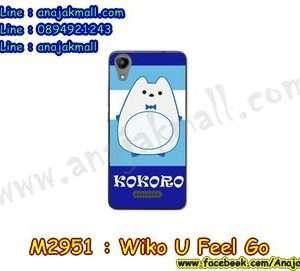 M2951-19 เคสยาง Wiko U Feel Go ลาย KOKORO BL