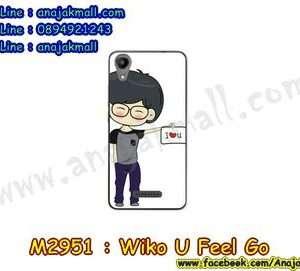 M2951-23 เคสยาง Wiko U Feel Go ลาย Man Love X01