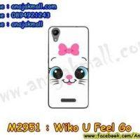 M2951-25 เคสยาง Wiko U Feel Go ลาย Meow