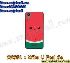 M2951-26 เคสยาง Wiko U Feel Go ลาย Cute Eye