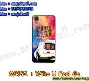 M2951-27 เคสยาง Wiko U Feel Go ลาย Fast 01