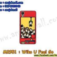 M2951-29 เคสยาง Wiko U Feel Go ลาย Game 01