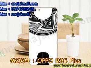 M2994-25 เคสแข็ง OPPO R9S Plus/R9S Pro ลาย Alio