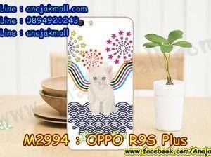 M2994-28 เคสแข็ง OPPO R9S Plus/R9S Pro ลาย Lucky Cat