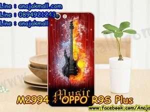 M2994-30 เคสแข็ง OPPO R9S Plus/R9S Pro ลาย Music 03