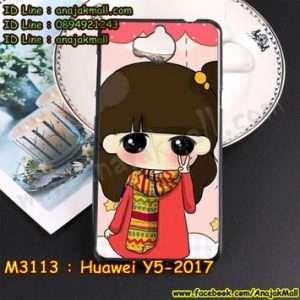 M3113-01 เคสยาง Huawei Y5 2017 ลายฟินฟิน